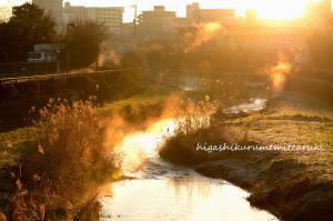 川霧染める初日の出